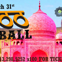 IS 183&#8242;s Buckaroo Bollywood Ball